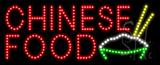 Chinese Food Logo Animated LED Sign