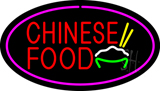 Chinese Food Logo Oval Pink LED Neon Sign