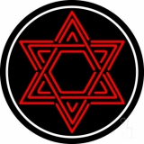 Star Of David Judaism With Border LED Neon Sign