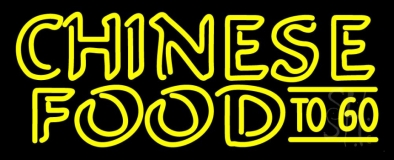 Yellow Chinese Food To Go LED Neon Sign