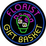 Florist Gifts Baskets Logo LED Neon Sign
